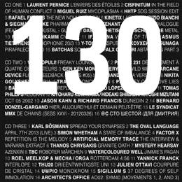 futurónica_130